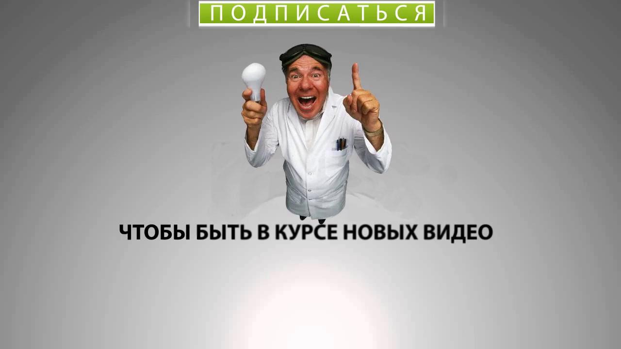 smilebar.ru - Скачать музыку Вконтакте