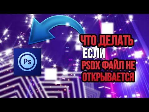 PlayStation, фото