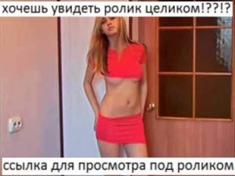 Видео, фото