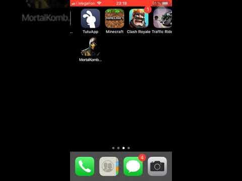 iOS, фото