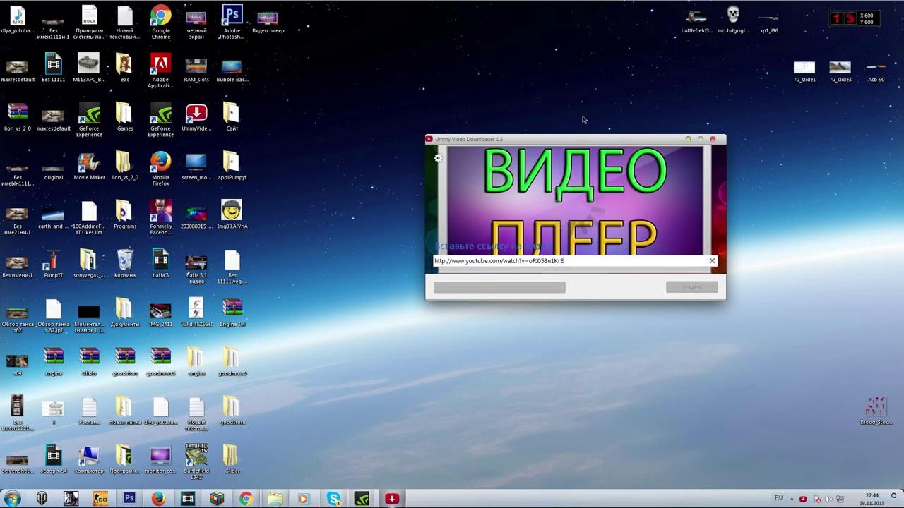 Программы, фото