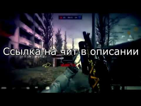 Игры, фото