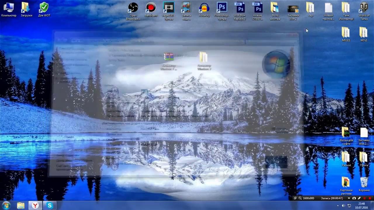 Windows, фото