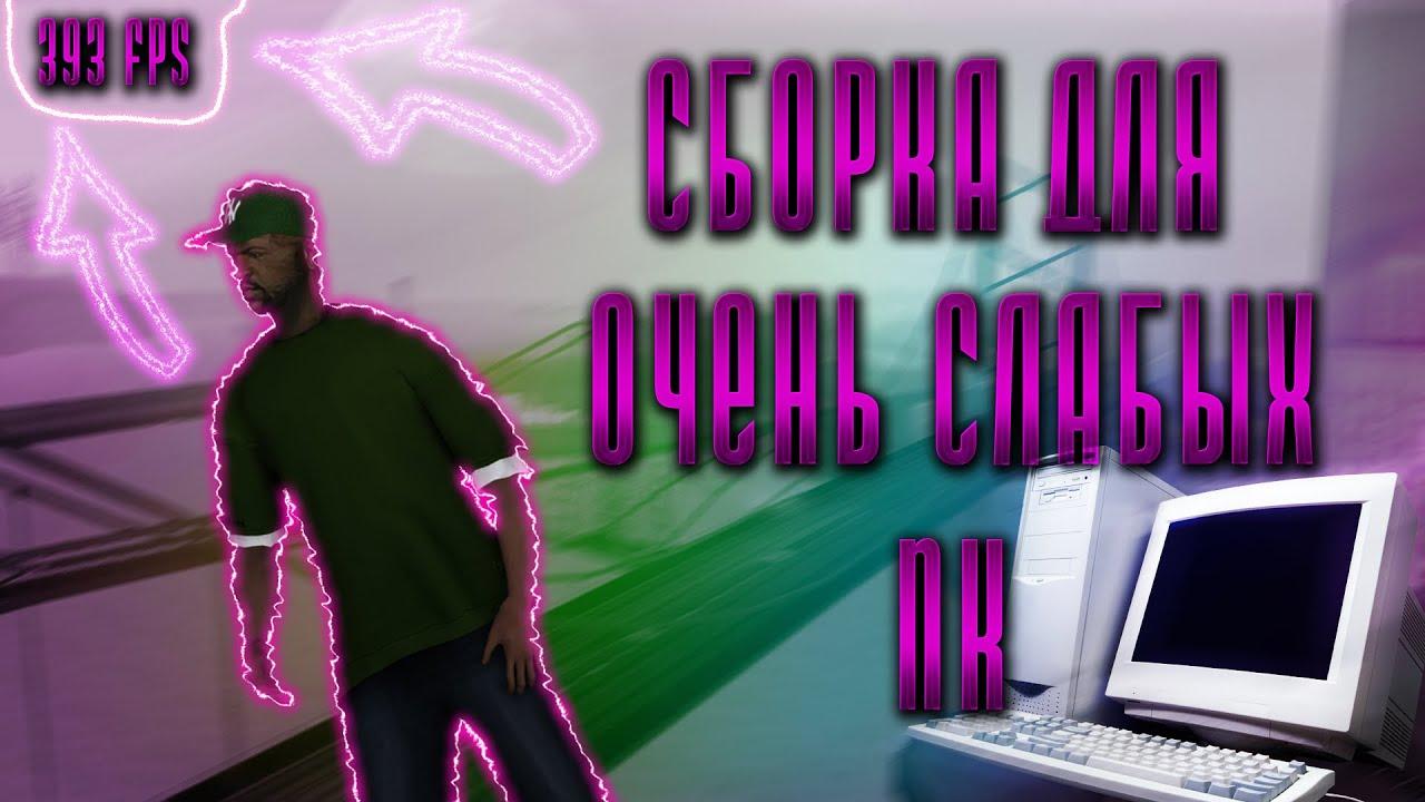 Компьютер, фото