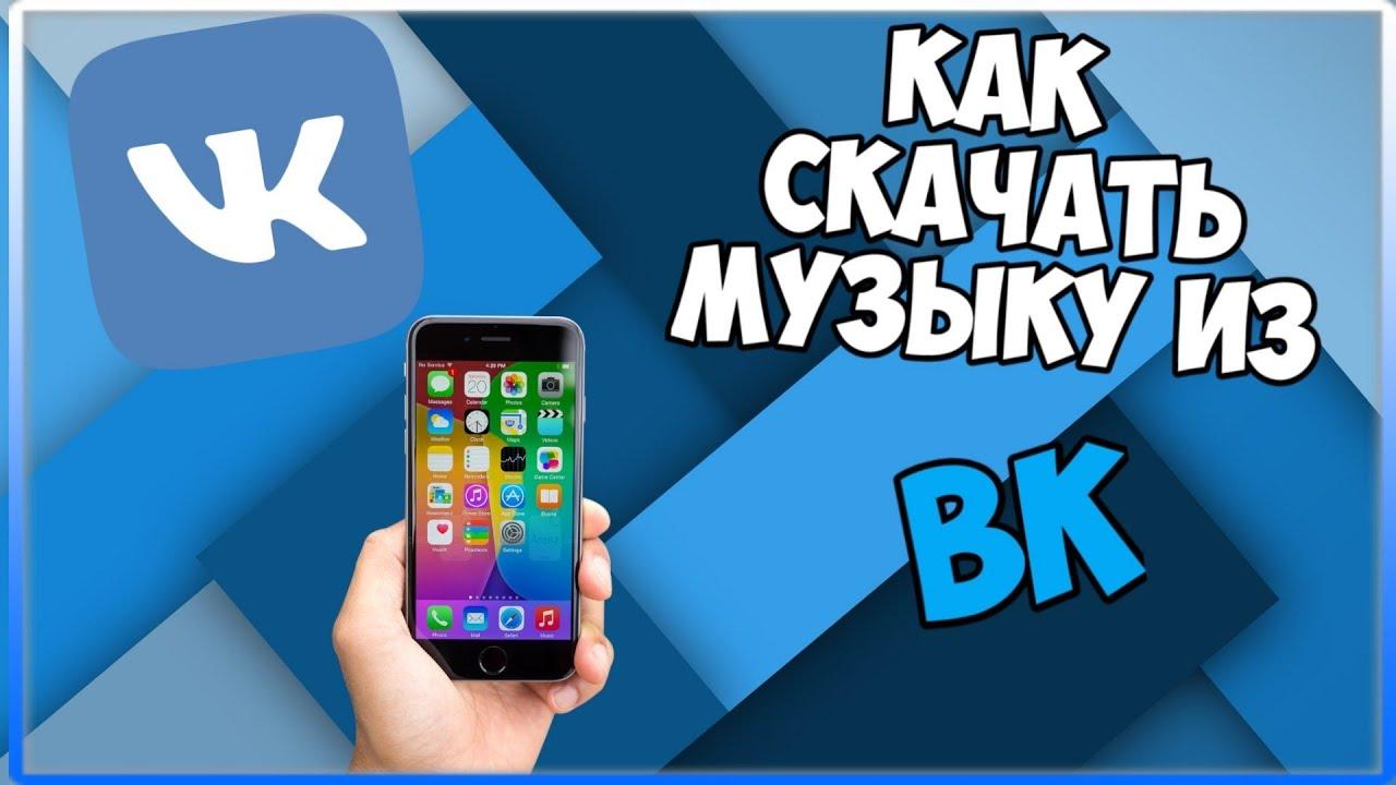 Вконтакте, фото