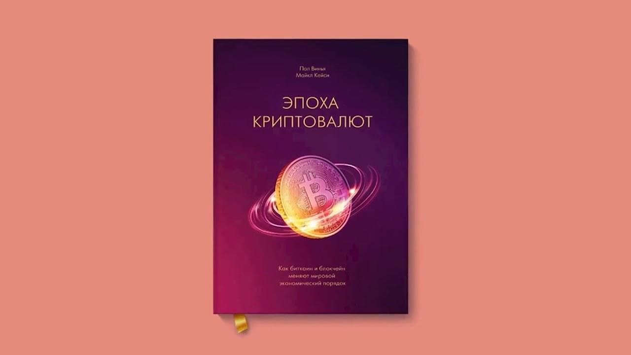 Книги, фото