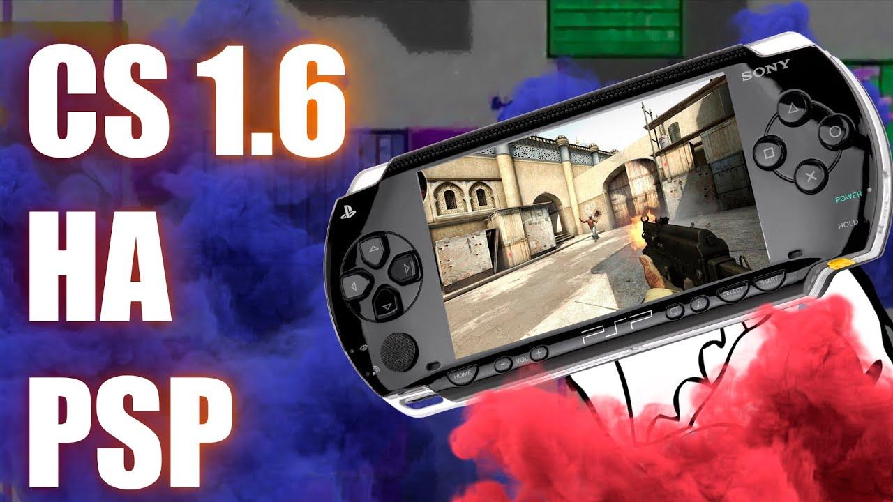 PSP, фото