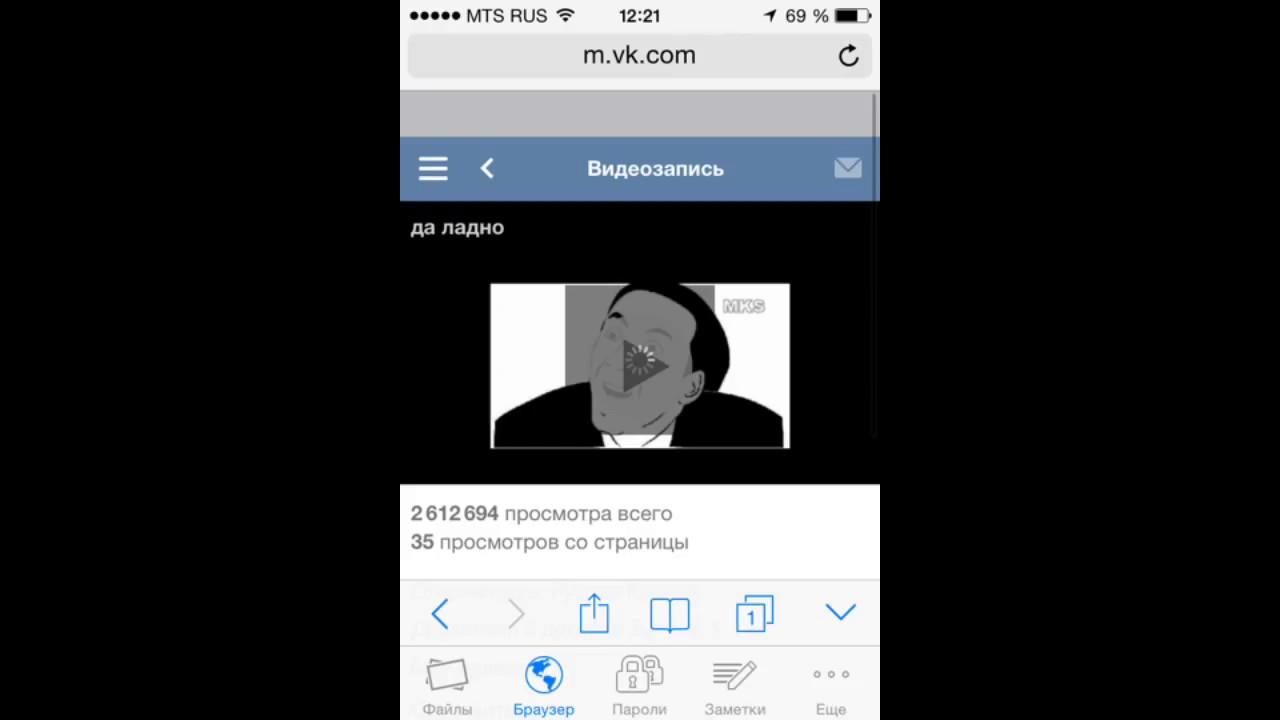 как скачать видео из инстаграма на компьютер без программ бесплатно