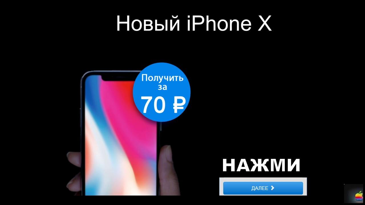 Телефон, фото