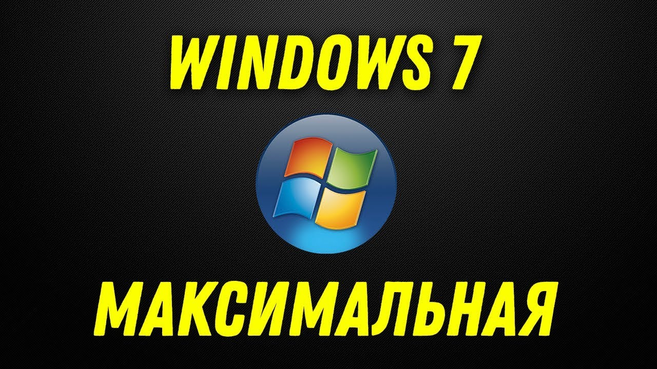Windows, фото