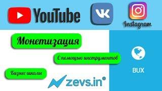 видео программа для инстаграма скачать